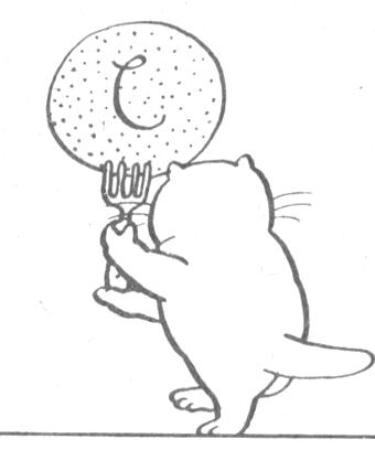 сколько раз давать кошке таблетки от глистов